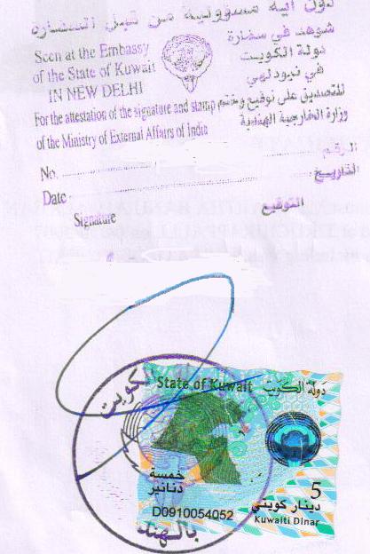 Kuwait Attestation, Certificate Attestation for Kuwait, Embassy